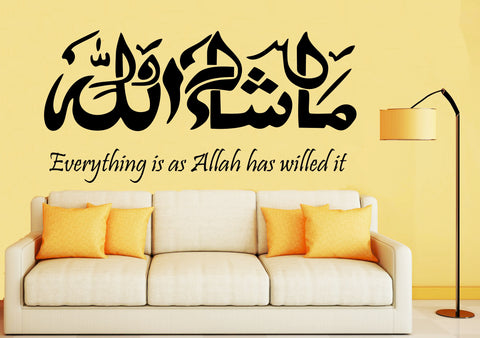 Everything is as Allah has willed it Wall Art Quote