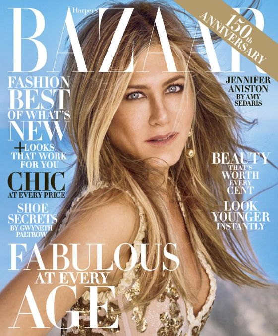 Harpers Bazaar Digital Magazine Subscription