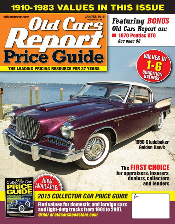 old cars price guide college subscription services llc rh cssmag com old cars price guide.net old cars price guide.net
