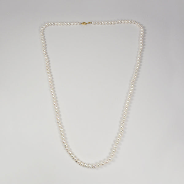 "Cultured Pearls - 33"" Strand"