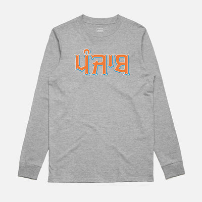 Punjab Tri Colour Text Long Sleeve T-Shirt