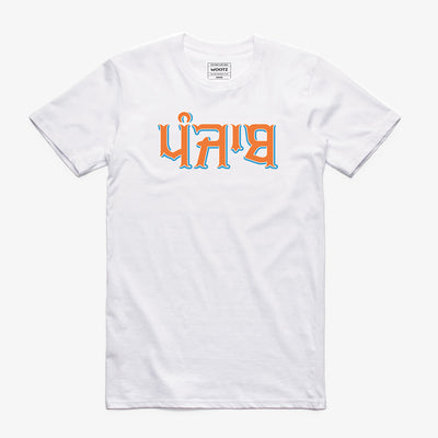 Punjab Tri Colour Text T-Shirt