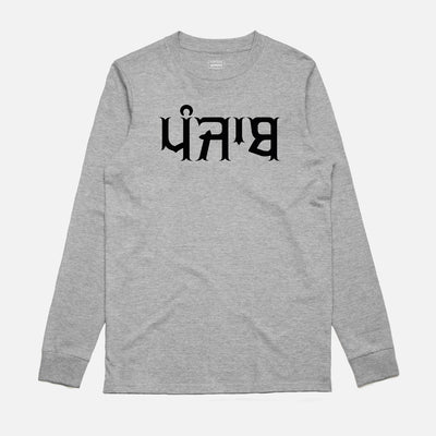 Punjab Flock Text Long Sleeve T-Shirt