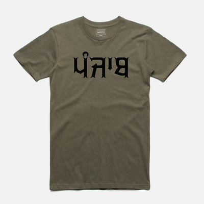Punjab Flock Text T-Shirt