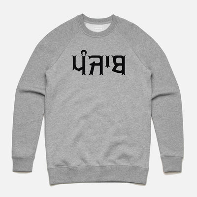 Punjab Flock Text Sweatshirt