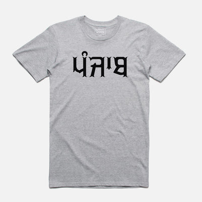 Punjab Print Text T-Shirt