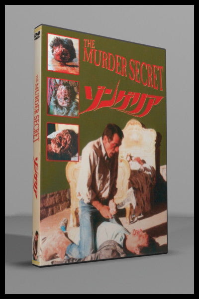 Murder Secret, The (1989)