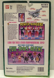 (TAS009309) - 1994 Bandai Mighty Morphin Power Rangers Auto Morphin - Trini, , Action Figure, Power Rangers, The Angry Spider Vintage Toys & Collectibles Store  - 2