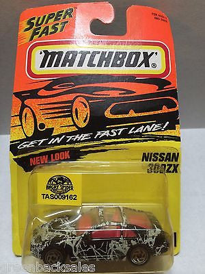 (TAS009162) - Matchbox Die-Cast Cars - Nissan 300ZX, , Cars, Matchbox, The Angry Spider Vintage Toys & Collectibles Store