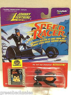 (TAS008734) - Johnny Lightning Die-Cast Car - Speed Racer - Cel #8, , Trucks & Cars, Johnny Lightning, The Angry Spider Vintage Toys & Collectibles Store