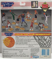 TAS038015 - 1995 Kenner Starting Lineup NBA Dan Majerle