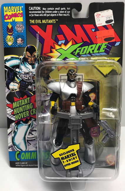 TAS040027 - 1994 Toy Biz Marvel X-Men X-Force Mutant Hunting - Commcast