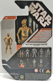 (TAS033551) - 2007 Hasbro Star Wars Fans' Choice Legends Action Figure RA-7, , Action Figure, Star Wars, The Angry Spider Vintage Toys & Collectibles Store  - 2