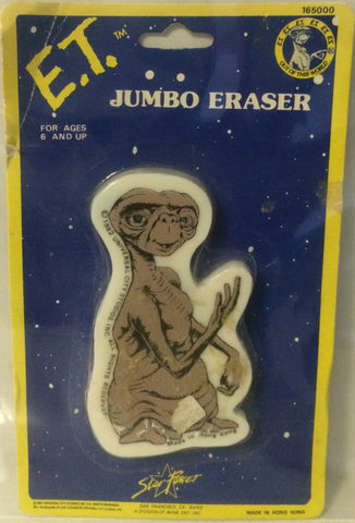 (TAS000017) - Star Power E.T. Action Figure Jumbo Eraser, , Eraser, E.T., The Angry Spider Vintage Toys & Collectibles Store