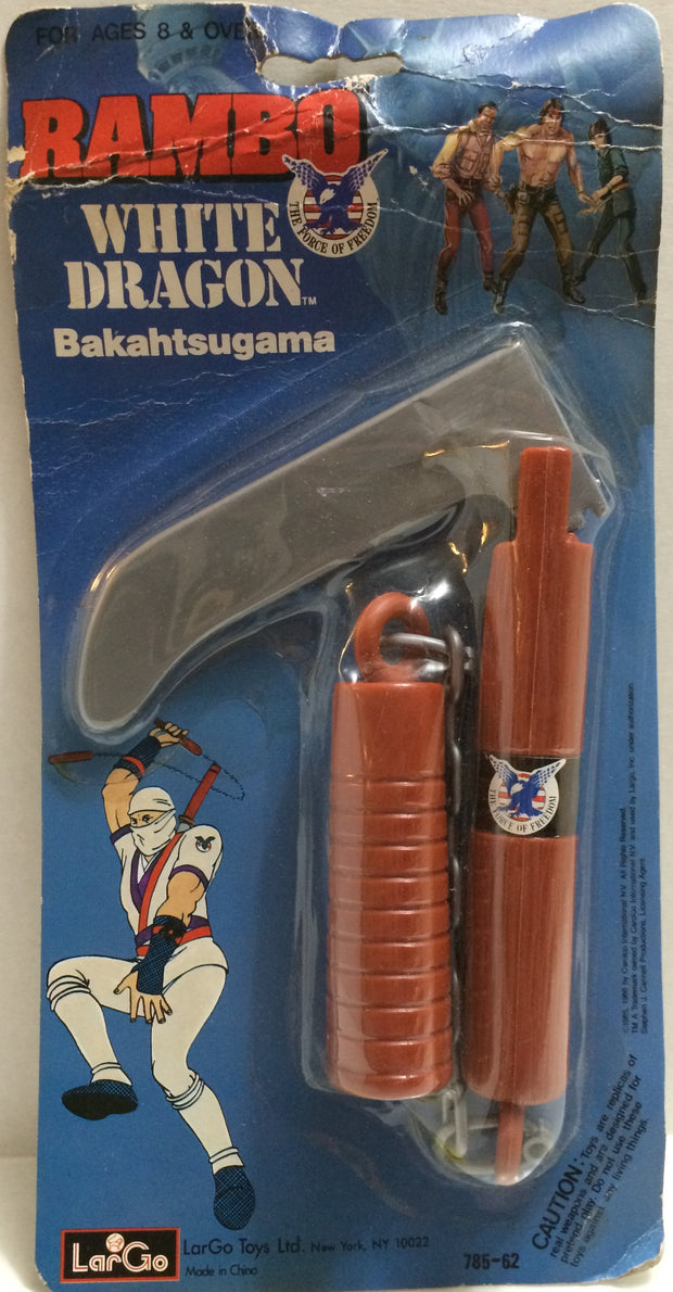 (TAS000139) - 1986 LarGo Toys Rambo White Dragon Toy Bakahtsugama, , Action Figure, Rambo, The Angry Spider Vintage Toys & Collectibles Store