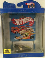 (TAS003203) - Mattel Hot Wheels 1985 Die-Cast Replica Car - XT-3, , Trucks & Cars, Hot Wheels, The Angry Spider Vintage Toys & Collectibles Store