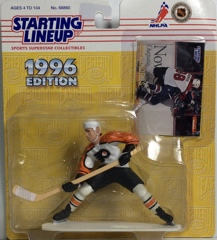 (TAS031762) - 1996 Kenner Starting Lineup Figure - NHL Hockey Eric Lindros, , Action Figure, NHL, The Angry Spider Vintage Toys & Collectibles Store  - 1