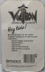 (TAS031834) - 1984 Spindex Voltron Defender Of The Universe Erasers, , Erasers, Voltron, The Angry Spider Vintage Toys & Collectibles Store  - 2
