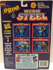 (TAS032461) - 1994 Marvel Spider-Man Web of Steel Figures - Spider-Man & Venom, , Action Figure, Spiderman, The Angry Spider Vintage Toys & Collectibles Store  - 2