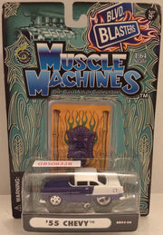 (TAS032534) - Muscle Machines Die-Cast Collectible - '55 Chevy, , Trucks & Cars, Muscle Machines, The Angry Spider Vintage Toys & Collectibles Store