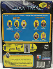 (TAS033433) - 1997 Playmates Star Trek Maneuvers Episode Seska As A Cardassian, , Action Figure, Star Trek, The Angry Spider Vintage Toys & Collectibles Store  - 2