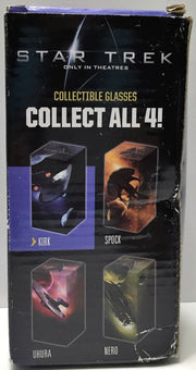 (TAS033711) - 2000 Paramount Star Trek Collectible Limited Edition Glass - Kirk, , Action Figure, Star Trek, The Angry Spider Vintage Toys & Collectibles Store  - 2
