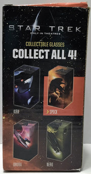 (TAS033712) - 2000 Paramount Star Trek Collectible Limited Edition Glass - Spock, , Action Figure, Star Trek, The Angry Spider Vintage Toys & Collectibles Store  - 2