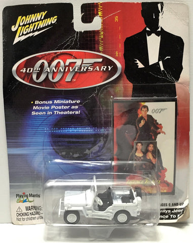 (TAS034936) - 2002 Johnny Lightning 007 40th Anniversary - Willys Jeep, , Trucks & Cars, Johnny Lightning, The Angry Spider Vintage Toys & Collectibles Store  - 1