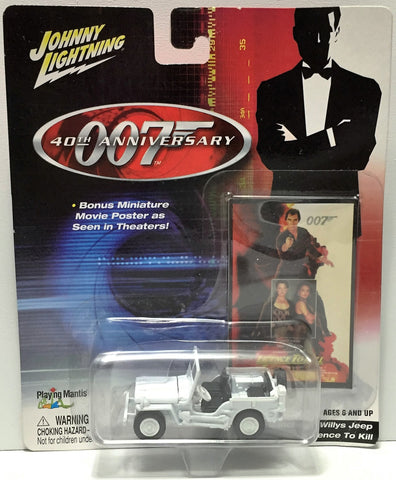 (TAS034938) - 2002 Johnny Lightning 007 Sanchez's Willys Jeep, , Trucks & Cars, Johnny Lightning, The Angry Spider Vintage Toys & Collectibles Store  - 1