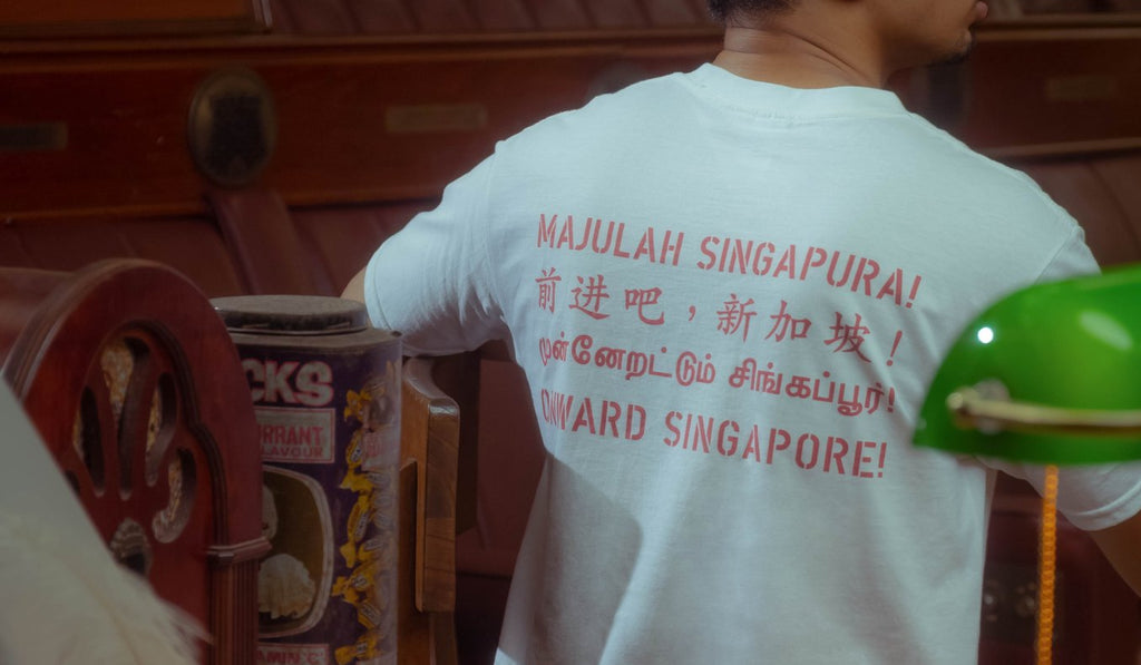 Majulah Singapura T-shirt by Temasek Clothings