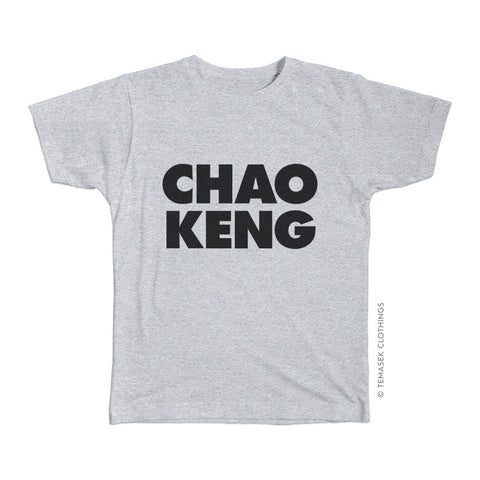 Chao Keng - Temasek Clothings