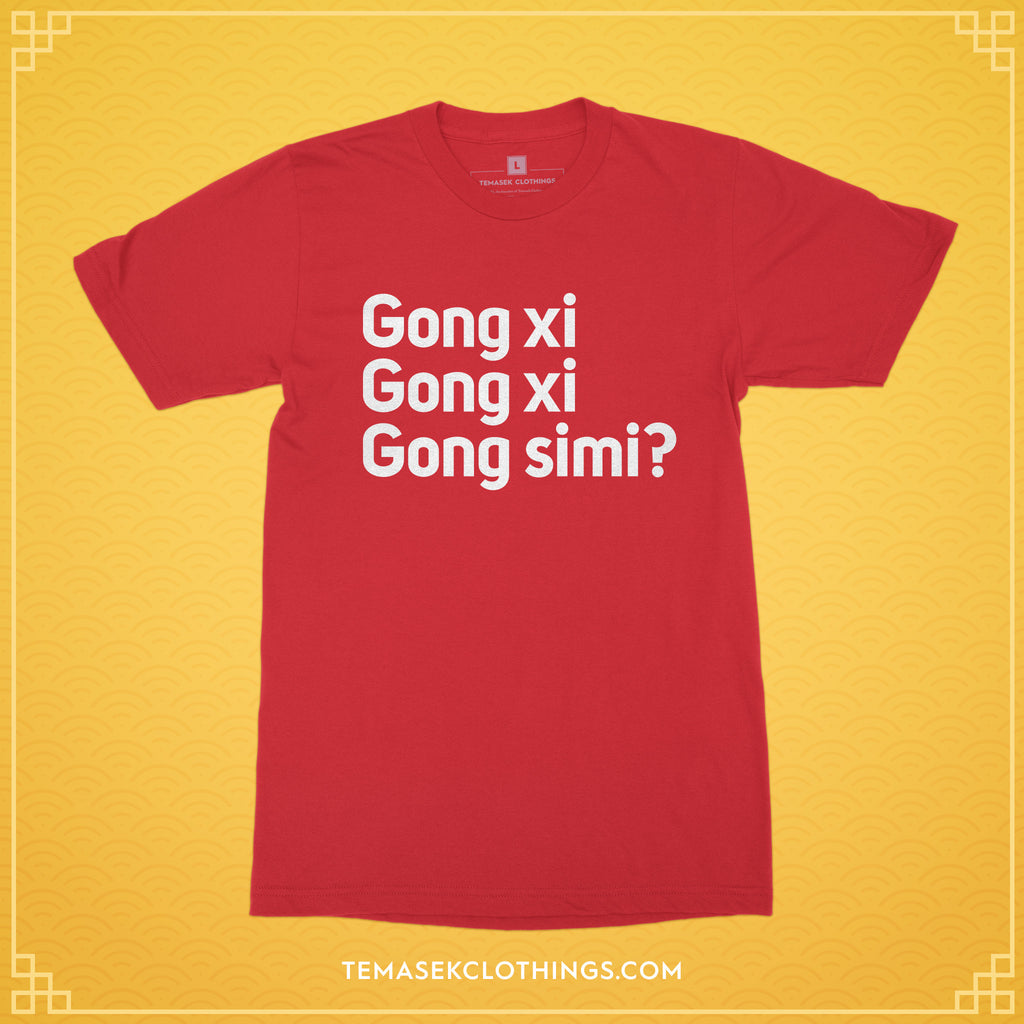 Temasek Clothings - Gong Simi? T-shirt - 1
