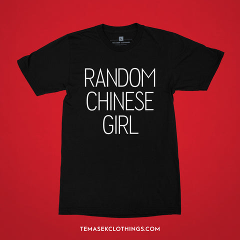 Temasek Clothings - Random Chinese Girl T-shirt