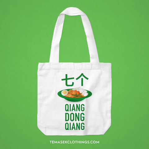 Temasek Clothings - Seven Lontongs Tote Tote Bag - 1
