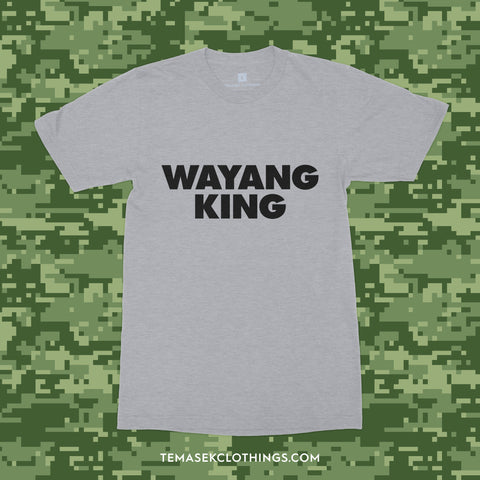Temasek Clothings - Wayang King T-shirt - 1