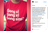 Temasek Clothings - Gong Simi? T-shirt - 3