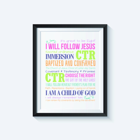 LDS Baptism - Subway Artwork - Instant Download
