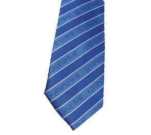 Boys Great To Be 8 Blue Neck Tie