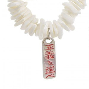 Kanji Choose The Right Puka Necklace