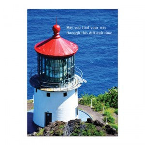 Lighthouse Find Your Way Greeting Card