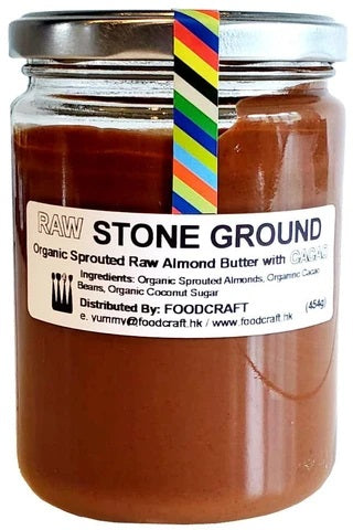 ORGANIC RAW SPROUTED ALMOND BUTTER WITH CACAO