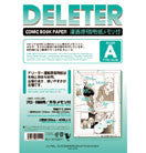Deleter Comic Book Paper, Type A, B4 paper, 135kg, 40 sheets