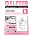 Deleter Comic Book Paper, Type B, B4 paper, 110kg, plain, 40 sheets - Sketches