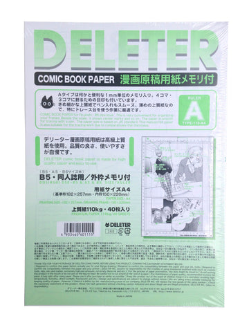 Deleter Comic Book Paper, Type A, A4 paper, 110kg, 40 sheets - Sketches