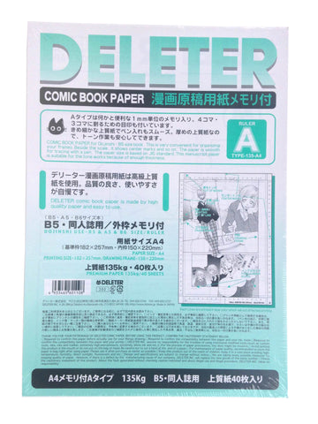 Deleter Comic Book Paper, Type A, A4 paper, 135kg, 40 sheets - Sketches