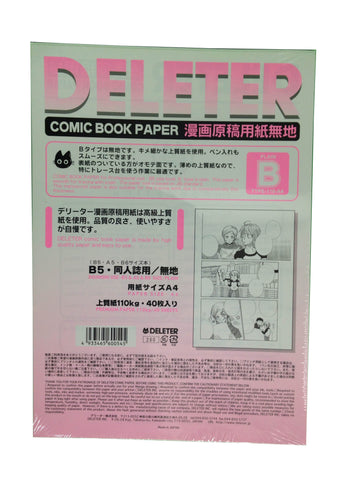 Deleter Comic Book Paper, Type B, A4 paper, 110kg, plain, 40 sheets - Sketches