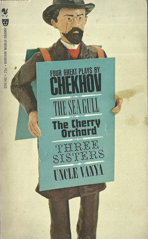 Four Great Plays by Chekhov