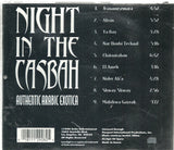 Authentic Arabic Exotica : Night in the Casbah