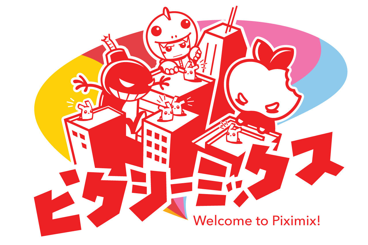 Welcome to Piximix!