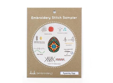 Kiriki Press Pysanky Egg Stitch Sampler Embroidery Kit